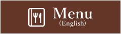 Menu(English)